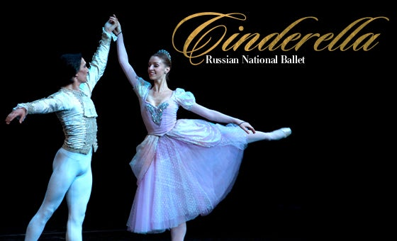 More Info for Russian National Ballet: Cinderella